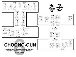 Hyung_6_choonggun
