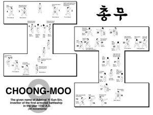 hyung_9_choongmoo